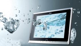 Televisore LCD Impermeabile